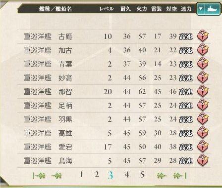 20141204編成_03