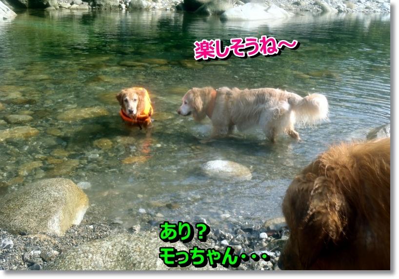 銚子川 063