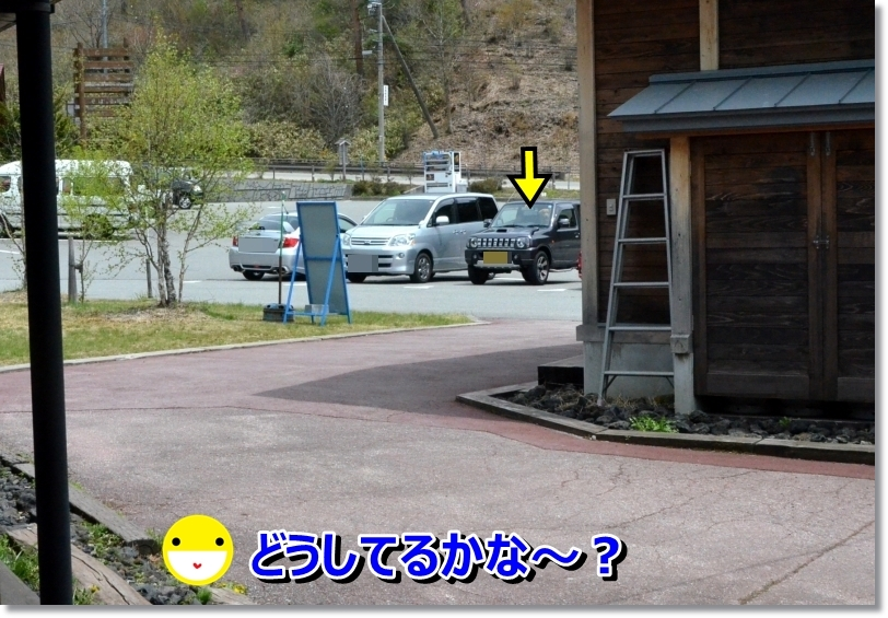 DSC_4781.jpg