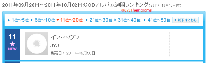 oricon-20111002tw.png