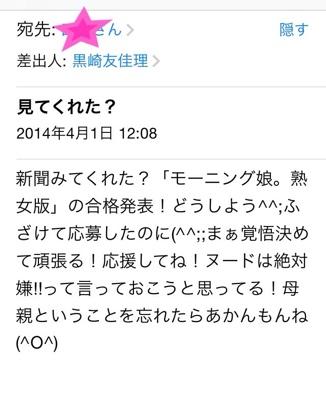 fc2blog_20140405211737b8a.jpg