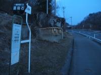 2014-03-18-014.jpg