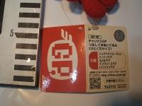 2014-03-22q-024.jpg