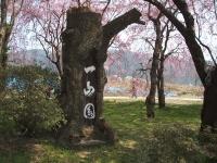 展勝地2014-04-26-北上市073
