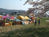 展勝地2014-04-26-北上市120
