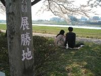 展勝地2014-04-26-北上市127