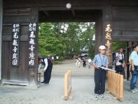 2014-06-28毛越寺あやめ祭り004