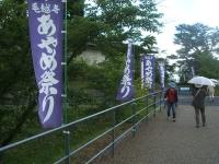 2014-06-28毛越寺あやめ祭り001