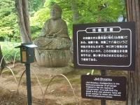 2014-06-28毛越寺あやめ祭り098