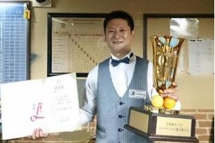 2014全関東OP優勝者
