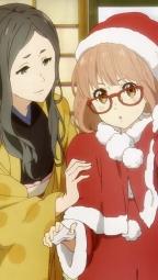 i272962 christmas kanbara_akihito kimono kuriyama_mirai kyoukai_no_kanata megane nase_hiroomi nase_mitsuki pantyhose seifuku sezaki_rie shindou_ayaka