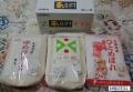 チムニー 白米食べ比べセット 201312