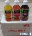 コカ・コーラ・ウエスト 交換品 201312