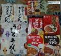 クロップス 愛知県名産品 201403