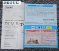 DCM HD 優待案内 201402