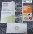 ダイナック 食事券 201312