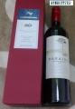 日本フイルコン ワイン01 201311