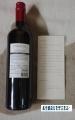 日本フイルコン ワイン02 201311