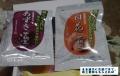 メディアフラッグ お菓子03 201312