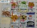ポプラ 珍味セット 201402