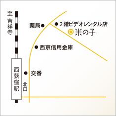 米の子地図