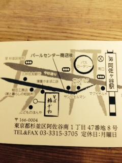 柿ざわ地図