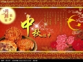20110608_07462ab93e9e493a0a860ELE4W2DXMl7.jpg