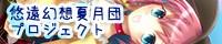 M03_banner.jpg