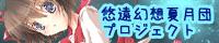 M05_banner.jpg