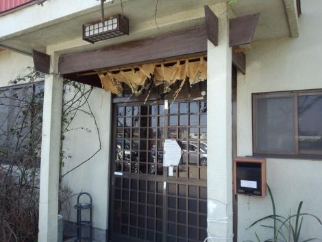森田屋太田支店
