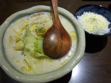 パルメザンチーズライス