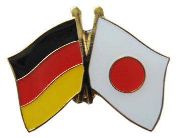 JapanFriendship.jpg