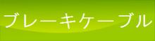 freebu32_3.png