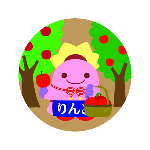 kaiyo561.jpg