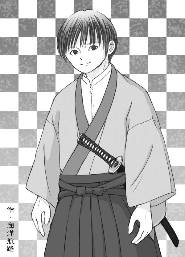 soujirou.jpg