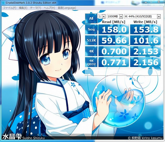 WD10EZEX USB30データ44