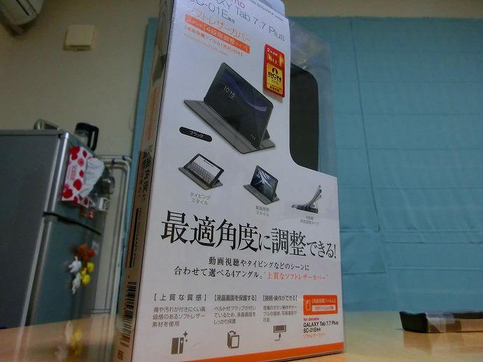 CIMG4848.jpg