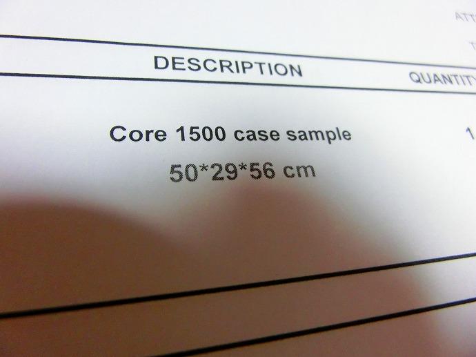 CIMG4916.jpg