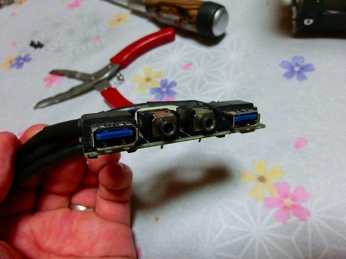 CIMG5050.jpg