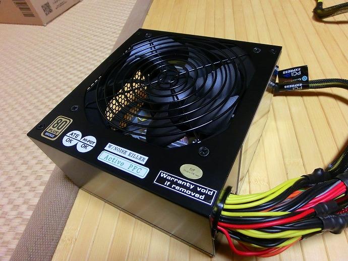 CIMG5053.jpg