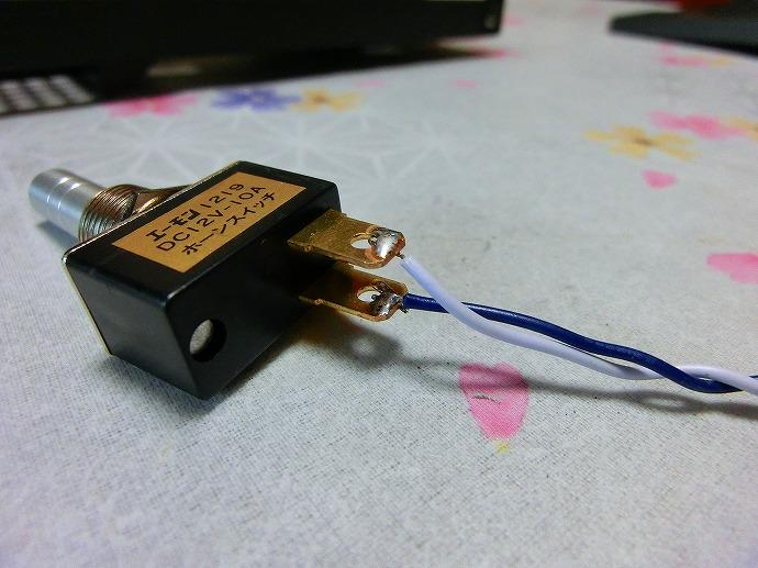 CIMG5073.jpg