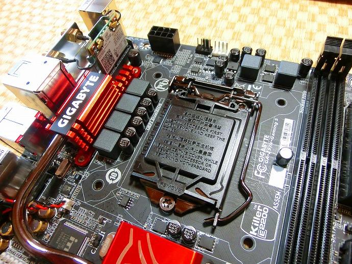 CIMG5078.jpg