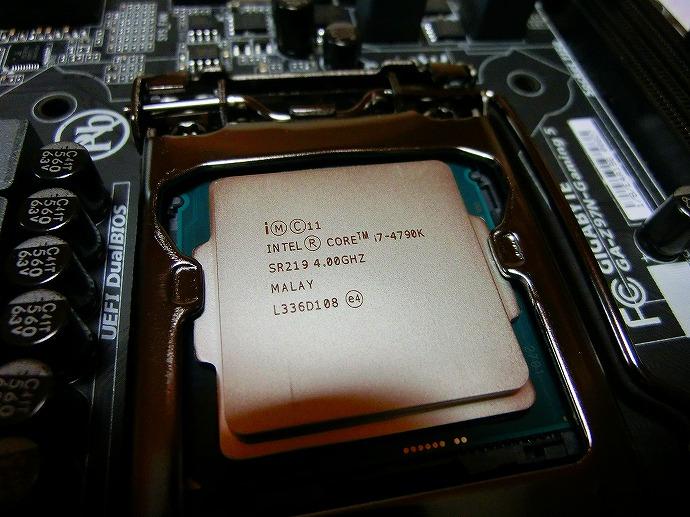 CIMG5083.jpg