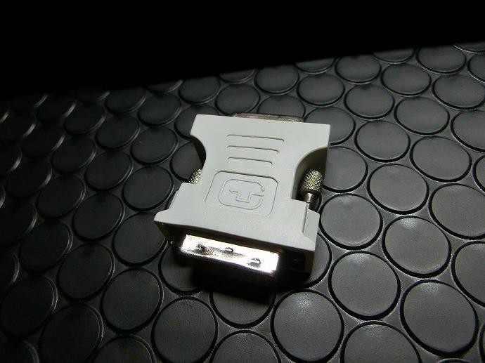 CIMG5202.jpg