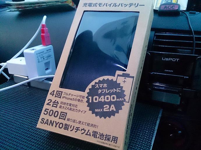 DSC_1275.jpg