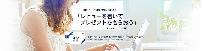 jp_eventbanner_1920x490px.jpg