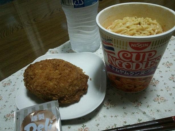 ひとり飯2