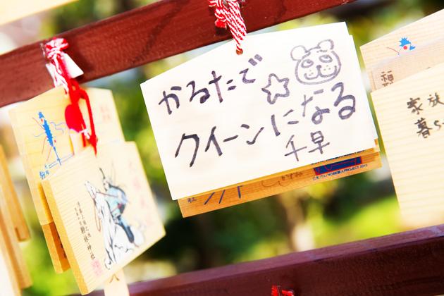 20140216_Hutaba_041.jpg