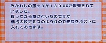 201404052.jpg