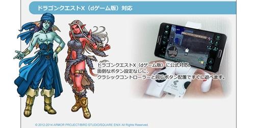 gamepad_04.jpg